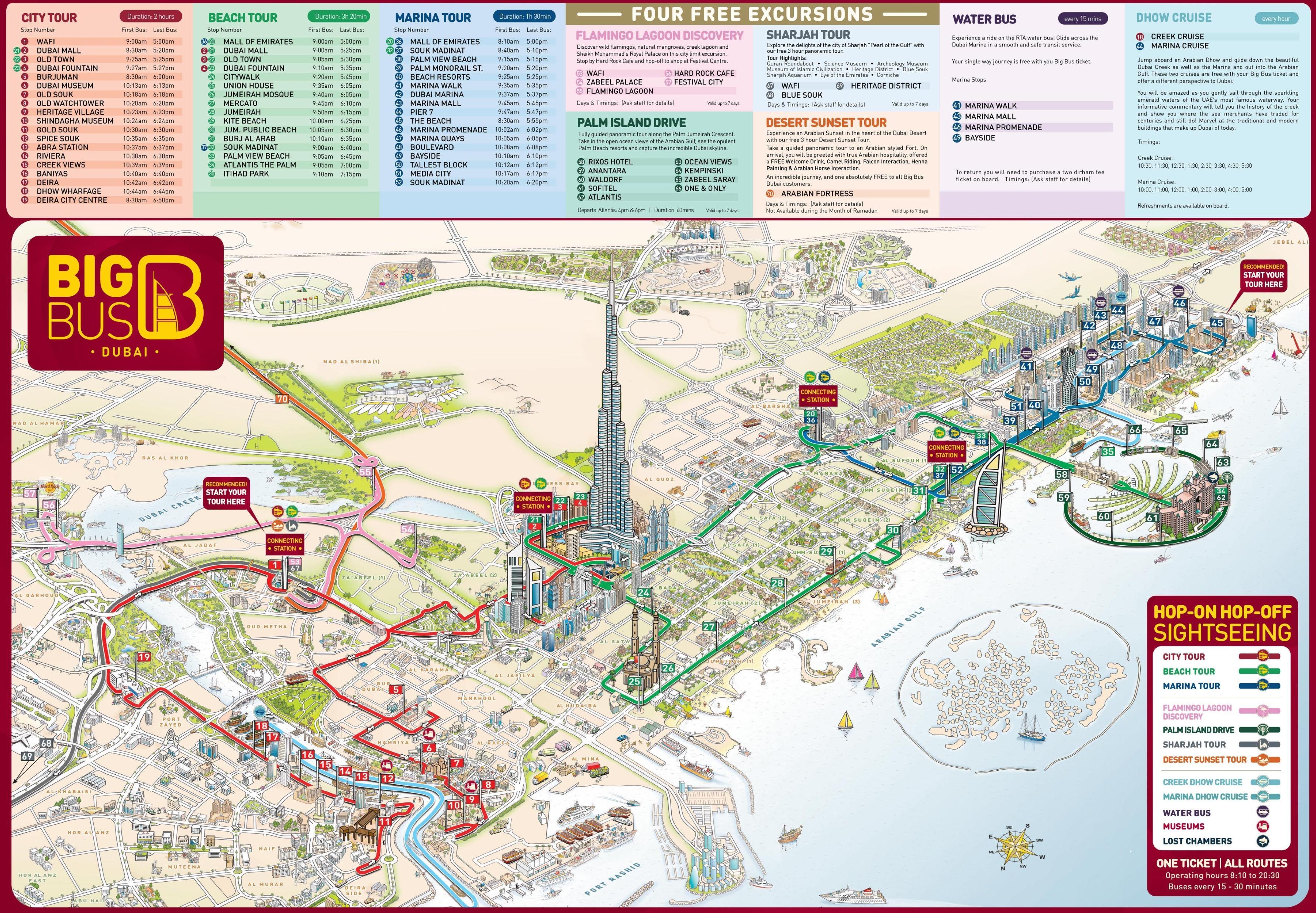 duba attractions de la carte carte des attractions de duba emirats arabes unis. Black Bedroom Furniture Sets. Home Design Ideas